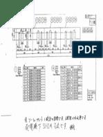 26062018232701.pdf