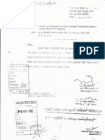 circular to Police on how to handle 498-A complaints page 1.pdf