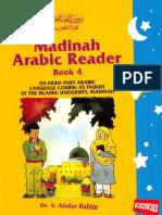 Madinah Arabic Reader - 4 (2011)