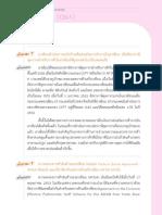 AEC Factbook - QA