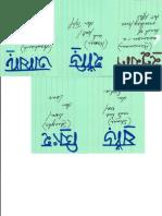 Bengali sibilants, aspirate and retroflex--pronunciation