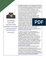 Curriculum Vitae Kevrekidis