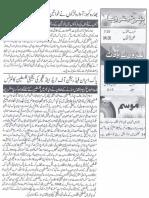 Aurat Par Tashadud  /Woman PunishmenT  6174