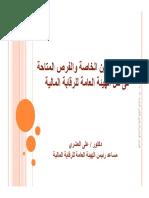 UG18876UG18882.pdf