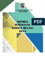 SKPMG2.docx