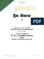 Deega_Nikaya_1.pdf