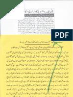Aqeeda-Khatm-e-nubuwwat-AND -ISLAM-Pakistan-KAY-DUSHMAN 6193