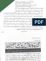 Aqeeda-Khatm-e-nubuwwat-AND -ISLAM-Pakistan-KAY-DUSHMAN 6214
