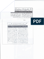 Aqeeda-Khatm-e-nubuwwat-AND -ISLAM-Pakistan-KAY-DUSHMAN. 6228