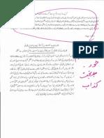 Aqeeda-Khatm-e-nubuwwat-AND -ISLAM-Pakistan-KAY-DUSHMAN   6234