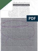 Aqeeda-Khatm-e-nubuwwat-AND -ISLAM-Pakistan-KAY-DUSHMAN 6238