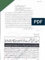 Aqeeda-Khatm-e-nubuwwat-AND -ISLAM-Pakistan-KAY-DUSHMAN  6245