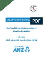 Rpwd Act, 2016 (Telugu).PDF
