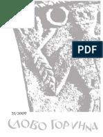 Slovo_Gorcina_2009.pdf