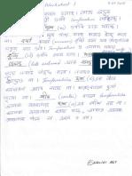Bengali worksheet