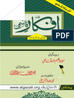 Afkar -e- Qasmi (July-December)