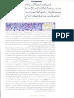 Aqeeda-Khatm-e-nubuwwat-AND -ISLAM-Pakistan-KAY-DUSHMAN  6151