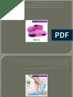 Sandal Karet Model Terbaru0812.3230.8116