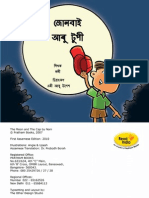 The Moon and the Cap - Assamese [জোনবাই আৰু টুপী]