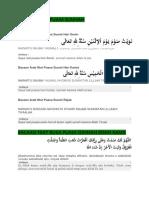 Bacaan Niat Puasa Sunnah