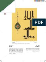 3263914.PDF.bannered