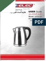 دليل المستخدم غلاية السيف Alsaif-elec Kettle 90586/35 User Guide