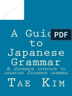 A Guide to Japanese Grammar a Japanese Approach to Learning Japanese Grammar