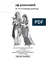 Ramayanam.pdf