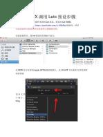 FCPX调用Luts预设步骤.doc