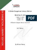 Epistolas de Juan 2017