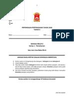 Soalan PPT 2017 - BM T5 K1.docx