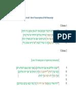 DSS_-_Wadi_Murabbaat_MP_(MurXII)_Full.pdf
