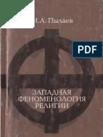 Pilaev
