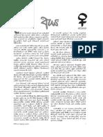 Eya 2006   Issue 2