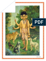 GuruCharitra Marathi