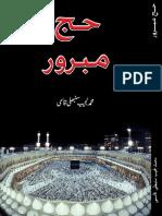 hajj_mabroor_najeeb_qasmi_2011.pdf