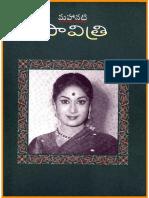 Mahanati Savithri