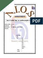 501 hindi.pdf