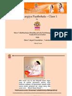 Pushtimargiya Paathshala -Class 1 By