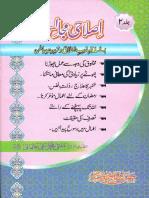 Islahi Majalis Volume 2 by Mufti Muhammad Taqi Usmani