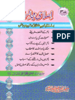 Islahi Majalis Volume 3 by Mufti Muhammad Taqi Usmani