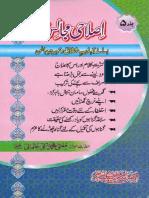 Islahi Majalis Volume 5 by Mufti Muhammad Taqi Usmani