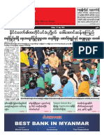 The Mirror Daily_ 27 July 2018 Newpapers.pdf