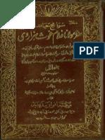 Sawaneh Hayat Hazrat Maulana Ghulam Ghaus Hazarvi (r.a) by Shaykh Syed Manzoor Ahmad Shah
