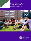 brochure2016_0