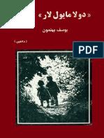 یوسف بهنمون - دولاما یوللار (3).pdf