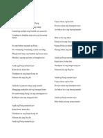Anak Ng Pasig Lyrics