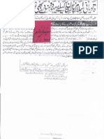 Aqeeda-Khatm-e-nubuwwat-AND -ISLAM-Pakistan-KAY-DUSHMAN 6313