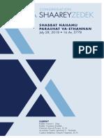 July 28, 2018 Shabbat Card
