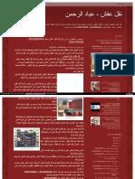 https://ebad-rahman.blogspot.com/2018/07/Shipping-from-KSA.html